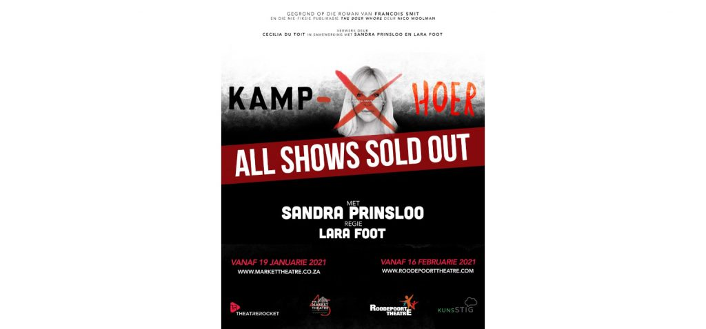 WITH LOVE FROM ROODEPOORT THEATRE AS 'KAMPHOER' SELLS OUT